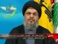 Nasrallah Press Conference on Freedom Day - Part 5 - 29Jan09 - Arabic