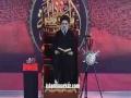 [01] Muharram 1438 2016 Qayam-e-Imam Hussain (A.S) Ka Makki Marhalah - Ustad Syed Jawad Naqavi - Urdu