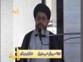 [Sunday Lecture] Maulana Razi Haider -  عزاداری میں اخلاق و عرفان | Urdu