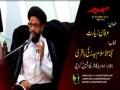 [01] Topic: Irfan-e-Ziyarat | H.I Syed Zaki Baqri - Muharram 1438/2016 - Urdu