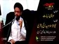 [03] Topic: Irfan-e-Ziyarat | H.I Syed Zaki Baqri - Muharram 1438/2016 - Urdu