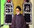 [Muharram 1438/2016] Majlis No. 6- Maqsad e Azadari - H.I Maulana Mohammad Askari - Urdu