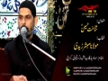 [02] Topic: Shanakht-e-Hussain as | Molana Mubashir Zaidi - Muharram 1438/2016 - Urdu