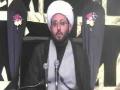 (7) Shaykh Amin Rastani -The Tree of Bani Ummaya P2 - Eve 7th Muharram 1438 - 08/10/2016 English