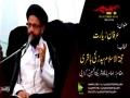 [04] Topic: Irfan-e-Ziyarat | H.I Syed Zaki Baqri - Muharram 1438/2016 - Urdu