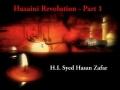 حسينی انقلاب Hussaini Revolution - H.I. Hasan Zafar [CLIP 1] Urdu