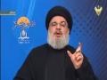 [07] السيد حسن نصرالله ليلة السابع من شهر محرم- 1438 - Oct08 - Arabic