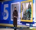 Saudi causing immense carnage in Yemen - English
