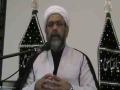 [09-Majlis] Muharram 1438Ah/2016    Maulana Asghar Hussain Shaheedi - English