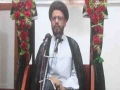 [08] Topic: Ummat e Wahida 1438 AH/2016 - Muharram   Maulana Zaki Baqri (Mahfil e Murtuza) Urdu