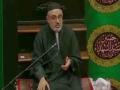 [Muharram 6] 1438/2016   Maulana Ali Murtuza Zaidi   Saba Centre USA Urdu