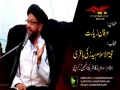 [06] Topic: Irfan-e-Ziyarat | H.I Syed Zaki Baqri - Muharram 1438/2016 - Urdu