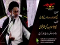 [08] Topic: Nahj ul Balagha Or Dour e Hazir k Taqazay | H.I Molana Hasan Zafar Naqvi - Muharram 1438/2016 - Urdu