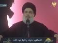 [10] السيد حسن نصرالله ليلة العاشر من شهر محرم 1438 - Arabic