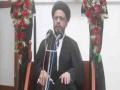 [10]Topic : Ummat e Wahida   Muharram  Maulana Zaki Baqri   Muharram 1438/2016 (Mahfil e Murtuza) Urdu