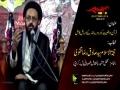 [07] Topic: Quran-o-Ahlebait as or Dour e Hazir k Masail ka Hal | H.I Sadiq Raza Taqvi - Muharram 1438/2016 - Urdu