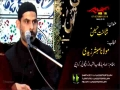 [05] Topic: Shanakht-e-Hussain as | Molana Mubashir Zaidi - Muharram 1438/2016 - Urdu