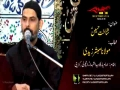 [06] Topic: Shanakht-e-Hussain as | Molana Mubashir Zaidi - Muharram 1438/2016 - Urdu
