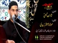 [07] Topic: Shanakht-e-Hussain as | Molana Mubashir Zaidi - Muharram 1438/2016 - Urdu