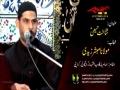 [08] Topic: Shanakht-e-Hussain as | Molana Mubashir Zaidi - Muharram 1438/2016 - Urdu