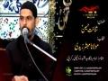 [09 Last] Topic: Shanakht-e-Hussain as | Molana Mubashir Zaidi - Muharram 1438/2016 - Urdu