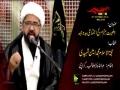 [05] Topic: Ahlebait(as)ke Ijtemae JidoJahad  | H.I Muhammad Ameen Shahidi - Muharram 1438/2016 - Urdu