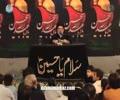 [11] Muharram 1438 2016 Qayam-e-Imam Hussain (A.S) Ka Makki Marhalah - Ustad Syed Jawad Naqavi - Urdu