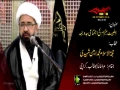 [06] Topic: Ahlebait(as)ke Ijtemae JidoJahad  | H.I Muhammad Ameen Shahidi - Muharram 1438/2016 - Urdu