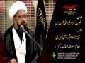 [07] Topic: Ahlebait(as)ke Ijtemae JidoJahad  | H.I Muhammad Ameen Shahidi - Muharram 1438/2016 - Urdu