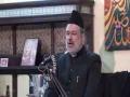 [01] Insani Taraqqi me Deen ka Kirdar - 1 Muharram 1438 - Moulana Agha Mujahid Hussain