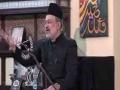[02] Insani Taraqqi me Deen ka Kirdar - 2 Muharram 1438 - Moulana Agha Mujahid Hussain