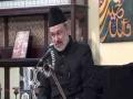 [03] Insani Taraqqi me Deen ka Kirdar - 3 Muharram 1438 - Moulana Agha Mujahid Hussain