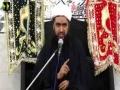 [02] Topic: Wilayat Quran ke Roshni May | Molana Mukhtar Hussain Ghaffari - Muharram 1438/2016 - Urdu