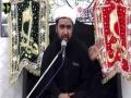 [03] Topic: Wilayat Quran ke Roshni May | Molana Mukhtar Hussain Ghaffari - Muharram 1438/2016 - Urdu