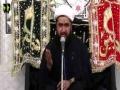 [04] Topic: Wilayat Quran ke Roshni May | Molana Mukhtar Hussain Ghaffari - Muharram 1438/2016 - Urdu