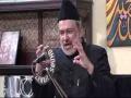 [05] Insani Taraqqi me Deen ka Kirdar - 5 Muharram 1438 - Moulana Agha Mujahid Hussain
