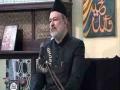 [06] Insani Taraqqi me Deen ka Kirdar - 6 Muharram 1438 - Moulana Agha Mujahid Hussain
