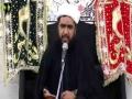[05] Topic: Wilayat Quran ke Roshni May | Molana Mukhtar Hussain Ghaffari - Muharram 1438/2016 - Urdu