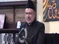 [07] Insani Taraqqi me Deen ka Kirdar - 7 Muharram 1438 - Moulana Agha Mujahid Hussain