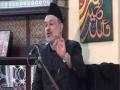[09][Last] Insani Taraqqi me Deen ka Kirdar - 9 Muharram 1438 - Moulana Agha Mujahid Hussain