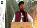 [Youm-e-Hussain as] Janab Aqeel Anjum - Federal Urdu University karachi - Muharram 1438/2016 - Urdu