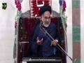 [09 Last] Topic: Yahood-e-Madina ke Dastaan-e-Ebrat | H.I Molana Hasan Zafar Naqvi - Muharram 1438/2016 - Urdu