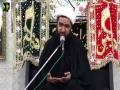 [07] Topic: Wilayat Quran ke Roshni May | Molana Mukhtar Hussain Ghaffari - Muharram 1438/2016 - Urdu
