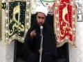 [08] Topic: Wilayat Quran ke Roshni May | Molana Mukhtar Hussain Ghaffari - Muharram 1438/2016 - Urdu