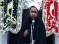 [09] Topic: Wilayat Quran ke Roshni May | Molana Mukhtar Hussain Ghaffari - Muharram 1438/2016 - Urdu