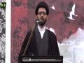 [Youm-e-Hussain as] Molana Ali Mohsin Naqvi - Jamia Karachi - Muharram 1438/2016 - Urdu