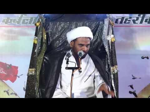 Majlis [04] | Hujjat ul Islam Moulana Akhtar Abbas Jaun | Ashaab-e-Imam Hussain [as] ki wilayat Pazeeri | Urdu