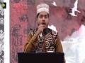 [Youm-e-Hussain as] Br. ShahNoor - Jamia Karachi - Muharram 1438/2016 - Urdu