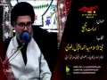 [04] Topic: Imamat or Tasheyo | H.I Molana Ahmed Iqbal - Muharram 1438/2016 - Urdu