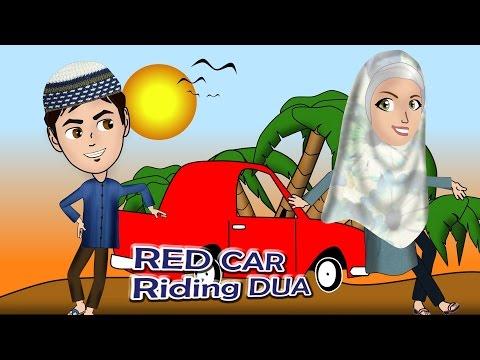 Abdul Bari Muslims Islamic Cartoon for children - our new red car Riding Dua- English